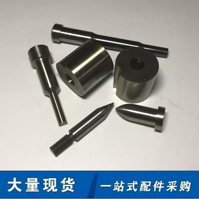 SKH-9冲针冲头_非标冲针厂家