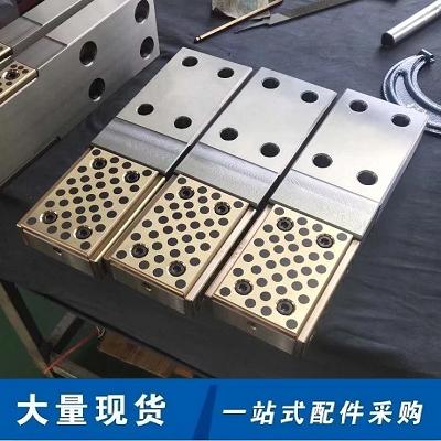 快换型耐磨板GPRSE GPRST