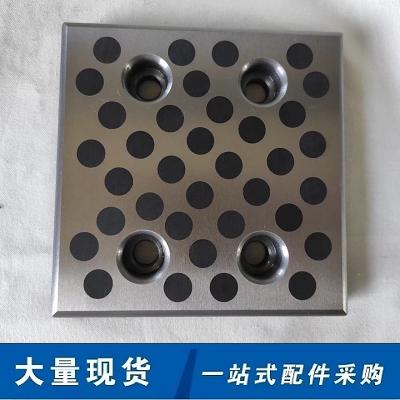 米思米标准铸铁导板MWF